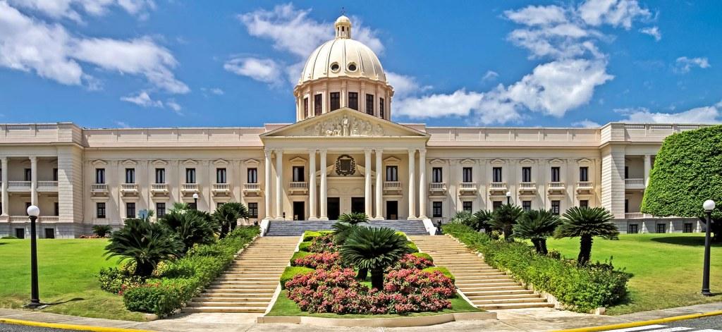 Санто-Доминго, Доминикана