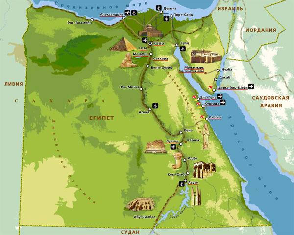 Открыты ли границы египта жилье в гоа купить