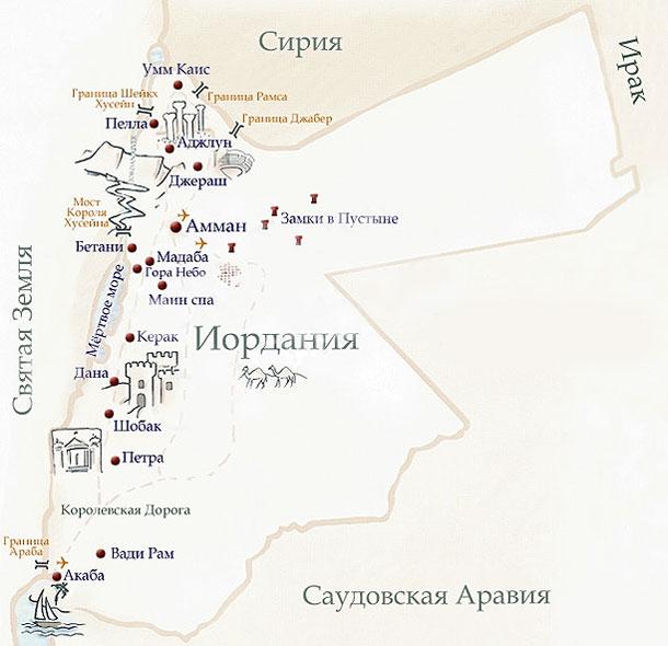 Карта Иордании (большая)